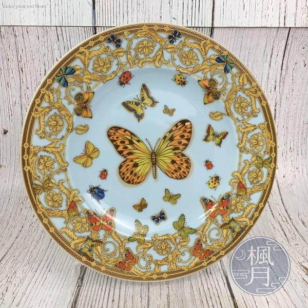 BRAND楓月 VERSACE 凡賽斯 藍色 巴洛克 蝴蝶 庭園 圓盤 盤子
