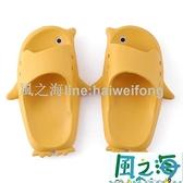 兒童拖鞋兒童小企鵝拖鞋夏防滑軟底寶寶親子涼拖鞋室內男女童【風之海】