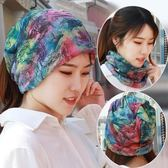 帽子女春夏韓版多功能頭巾帽包頭套頭帽脖套帽印花堆堆帽扎馬尾帽