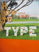 【書寶二手書T7/設計_QJH】世界創意字體設計100_IDEAfried Studio