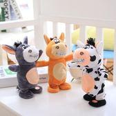 錄音模仿學說話會說話的驢學舌學話抬杠抖音小毛驢毛絨玩具升級版igo  莉卡嚴選