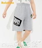 男童短褲寶寶褲子百搭時尚氣兒童夏裝寬鬆洋氣五分褲純棉 1件免運