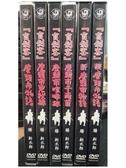 挖寶二手片-D86-000-正版DVD-日片【盲劍客電影系列/系列6部合售】-勝新太郎逝世八週年回顧(直購