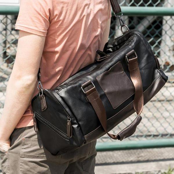 男包健身包單肩斜挎包手提包PU皮大容量旅行包《印象精品》r923