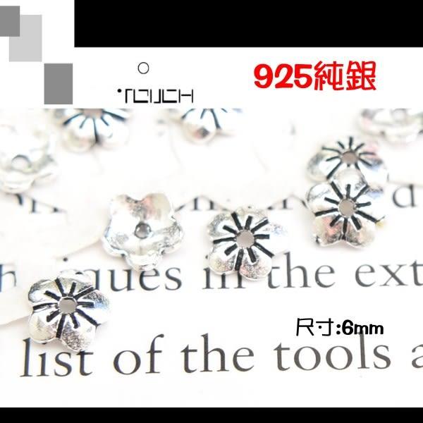 銀鏡DIY S925純銀材料/6mm硫化染黑5瓣梅花造型花蓋/珠托P~手作串珠/水晶提昇質感(不過敏/不褪色)