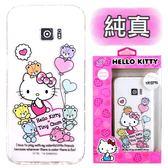 【Hello Kitty】Samsung Galaxy S7 edge 5.5吋 / G935F 彩繪空壓手機殼