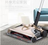 掃地機手推式家用吸塵器掃把電動掃拖一體機德國擦地機吸塵器笤帚  後街五號