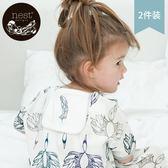 Nest Designs嬰兒紗布吸汗巾兒童幼兒園墊背巾寶寶隔汗巾2件裝 錢夫人小鋪