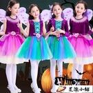 萬聖節兒童服裝長袖公主裙女孩演出服蝴蝶服精靈裙幼兒園禮服 星際小鋪