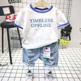 男童裝 男童裝短袖2018夏季新款寶寶字母純色t恤衫韓版兒童上衣打底衫潮【雙12回饋慶限時八折】