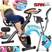 飛輪式磁控健身車(4角度+凝膠墊+舒適椅背)室內折疊腳踏車.美腿機運動健身器材推薦哪裡買ptt