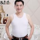 3件裝 中年人男士背心坎肩夏季潮純棉修身型跨欄運動健身打底白色汗衫男