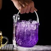 冰桶酒吧亞克力餐廳家用冰塊桶透明塑料冰桶水晶鉆石KTV商用【端午鉅惠】