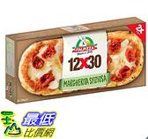 [COSCO代購] W124041 Italpizza 義式瑪格麗特窯烤披薩 250公克 X 2入 (2入)