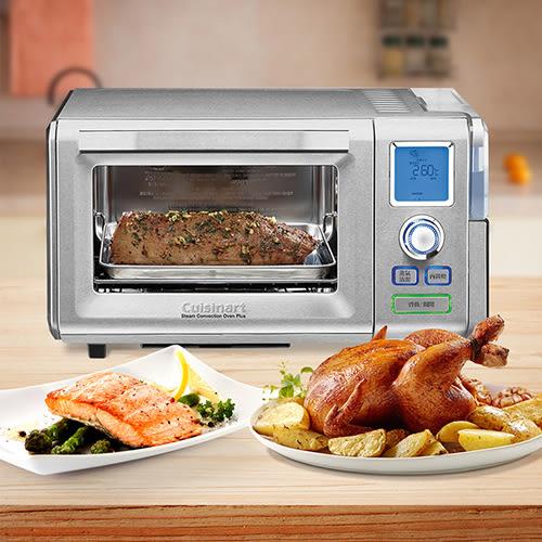 Cuisinart 不鏽鋼蒸氣式烤箱