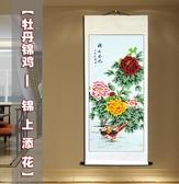 字畫國畫客廳過道玄關裝飾畫