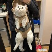 寵物背包貓袋便攜裝貓咪外出攜帶胸前包狗狗出行溜貓雙肩背帶貓包YJJ 聖誕節