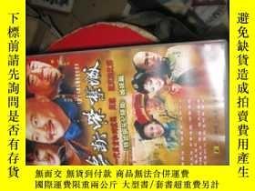 二手書博民逛書店罕見夢斷紫禁城(48集長篇歷史鉅作)(48片裝VCD)9837