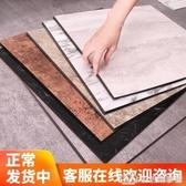 地板貼自黏地板革加厚耐磨防水塑料塑膠地膠PVC地板貼紙家用臥室 NMS生活樂事館