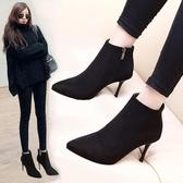 短靴女春秋新款韓版尖頭細跟高跟鞋顯瘦性感百搭馬丁靴裸靴