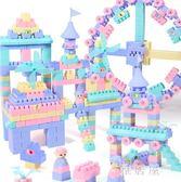 兒童積木拼裝玩具益智3-6-7-8-10周歲男孩智力塑料女孩寶寶2拼插1zzy1260『雅居屋』TW