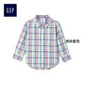 Gap男嬰幼童 時尚舒適長袖格紋襯衫 266169-格紋藍色