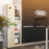 康櫃好太太大型消毒櫃立式商用不銹鋼雙門飯店餐廳消毒碗櫃大容量QM『櫻花小屋』