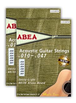 專業賣場【絃崴】ABEA民謠吉他弦-黃銅010(2套),MIT品牌,獨家COATING(買就送手機指環扣一個)