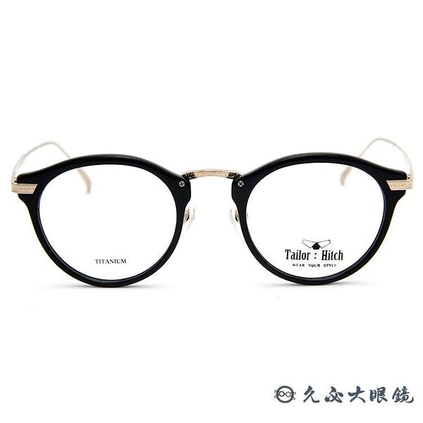 Tailor:Hitch 眼鏡 日本手工 鈦 近視眼鏡 PATTERN X-10 S-1 黑-金 久必大眼鏡