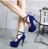 大碼細跟高跟鞋 細跟高跟鞋女尖頭單鞋淺口酒紅色12cm超細高跟鞋性感大碼 aj8291『紅袖伊人』