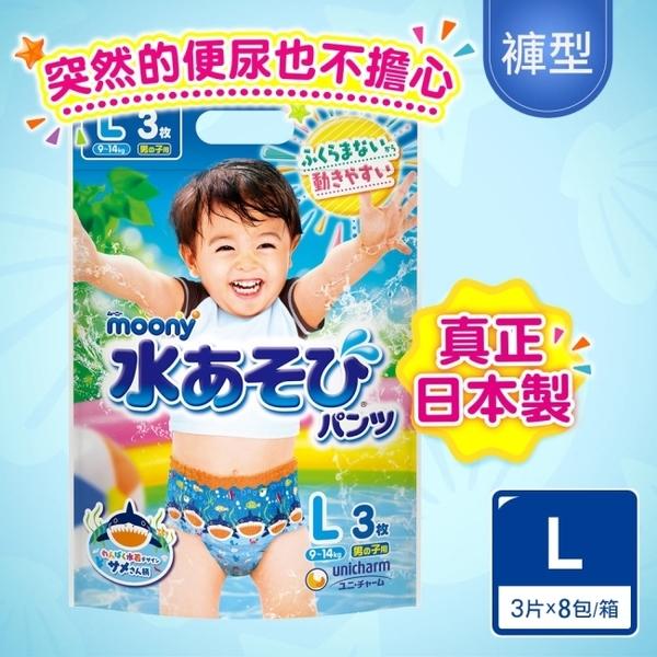滿意寶寶 日本 MOONY 玩水褲男 L 24片-箱購