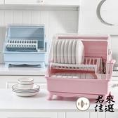 廚房雙層帶蓋碗筷收納箱瀝水架置物架翻蓋漏水碗柜【君來佳選】