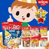 日本 NISSIN 日清 BIG 袋裝早餐玉米片 玉米脆片 玉米片 酥脆早餐餅 幼童麥片 營養麥片 麥片