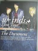 【書寶二手書T8/寫真集_PGV】w-inds Live Tour ageba_the Document