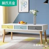 茶几小戶型簡約客廳創意時尚實木腳茶幾個性長方形桌子【快速出貨】