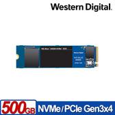 WD 藍標 BLUE SN550 500GB 3D NAND M.2 PCI-E SSD 固態硬碟