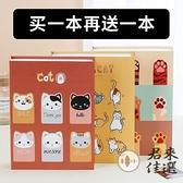 5/6寸相冊本紀念冊插頁式家庭影集情侶小相薄【君來佳選】