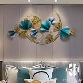 客廳輕奢墻上裝飾品銀杏葉掛飾臥室沙發背景墻飾掛件玄關立體壁飾【Kacey Devlin】