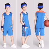 籃球服套裝男女訓練服隊服運動比賽球衣