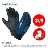 【速捷戶外】日本 mont-bell 1118359 防風保暖透氣手套-男(藍),滑雪,登山,賞雪,旅遊