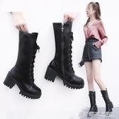馬丁靴女高跟潮新款中筒黑色帥氣機車皮靴英倫風粗跟厚底靴子  英賽爾