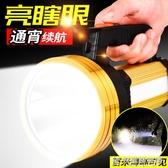 led手電筒強光可充電超亮遠射5000多功能家用戶外氙氣手提探照燈w 快意購物網