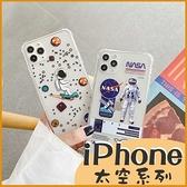 蘋果 i7 i8 Plus iPhon XR XSmax iPhone7 四角防摔透明殼 卡通太空人 簡約 手機殼 宇宙人 保護套 軟殼