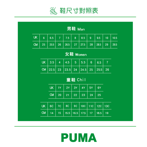 PUMA 女 PUMA SMASH PLATFORM L  經典復古鞋  - 36648712