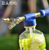 農用小型手動往復式高壓澆花灑藥水噴霧器 免運