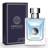 VERSACE 凡賽斯 POUR HOMME 經典男性淡香水 100ml 95967《Belle 倍莉小舖》