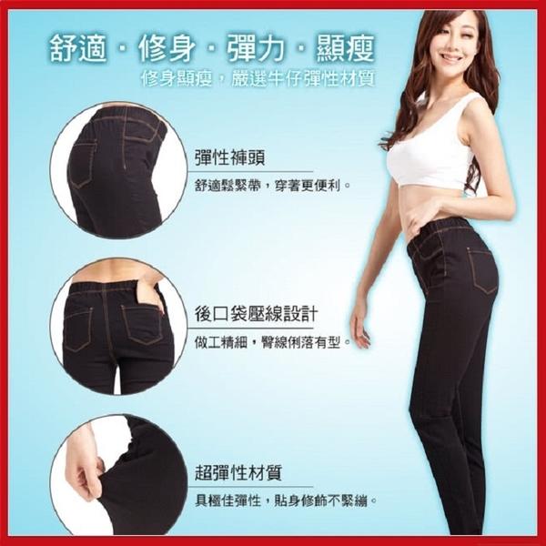 (特價出清) MarieBella 彈力修身牛仔內搭褲(黑)【KS12009】i-Style居家生活