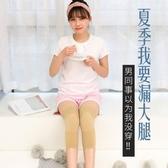 夏季薄款透氣護膝女士空調房保暖
