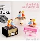 創意旋轉跳舞親吻女孩男孩收音機鋼琴音樂盒...