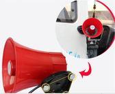 叫賣機 戶外叫賣喇叭錄音240秒大功率喊話擺地攤宣傳擴音器12v 車載 星河光年科技DF